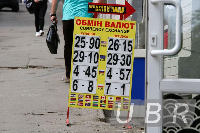 Банкиры: кибератака с вирусом Petya ударила по курсу доллара