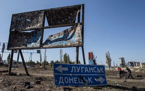 Разрушение Донбасса обошлось Украине в $50 млрд.