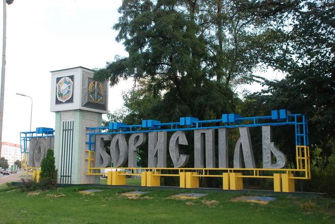Борисполь могут полностью освободить от транзитного транспорта