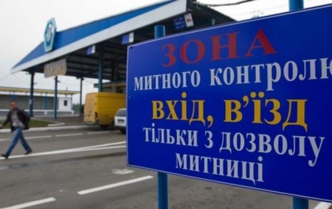 Визовый режим с Россией может заработать уже осенью