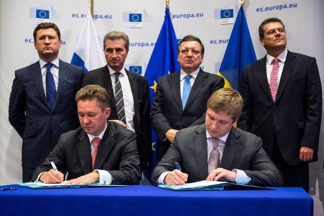 «Нафтогаз» договаривается с «Газпромом» о компенсации по решению Стокгольмского арбитража