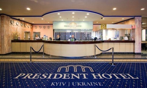 Суд запретил продавать «Президент-отель» в Киеве