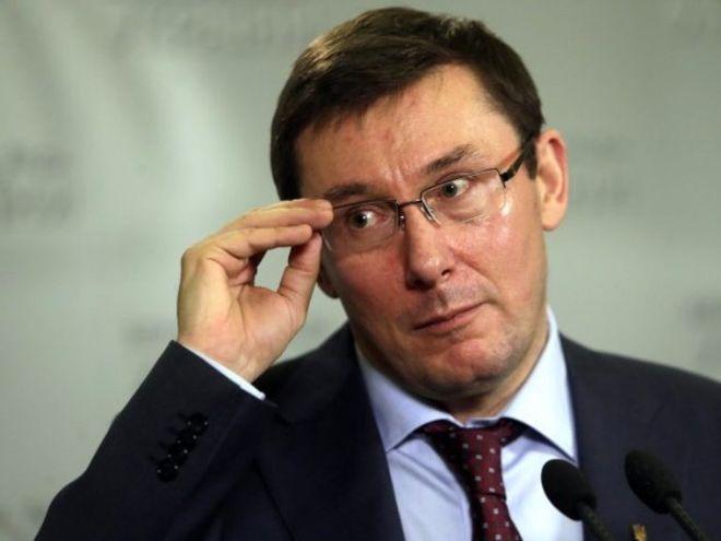 Луценко назвал причины финансовой проверки Приватбанка