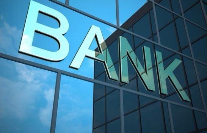 На украинский Регион-Банк нашелся покупатель