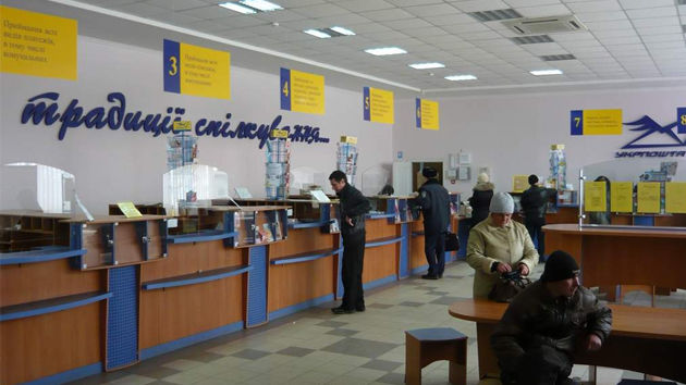 """""""Укрпочта"""" официально заявила о форс-мажоре из-за кибератаки"""