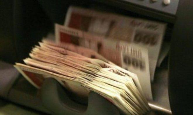 В ФГВФЛ рассказали, за сколько продадут активы банков-банкротов