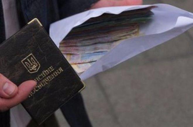 Пенсионный фонд начал июльские выплаты украинцам
