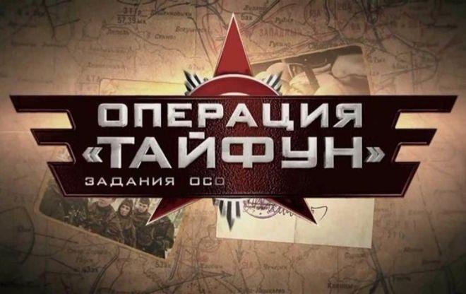 В Украине запретили очередной российский фильм