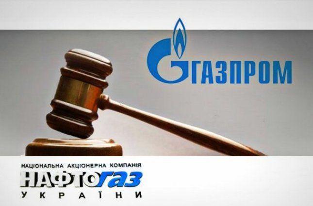 """Стокгольмский арбитраж вынесет свое решение по спору """"Нафтогаза"""" и """"Газпрома"""" осенью"""