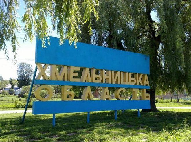 Назван регион Украины, где быстрее всего растут цены на продукты