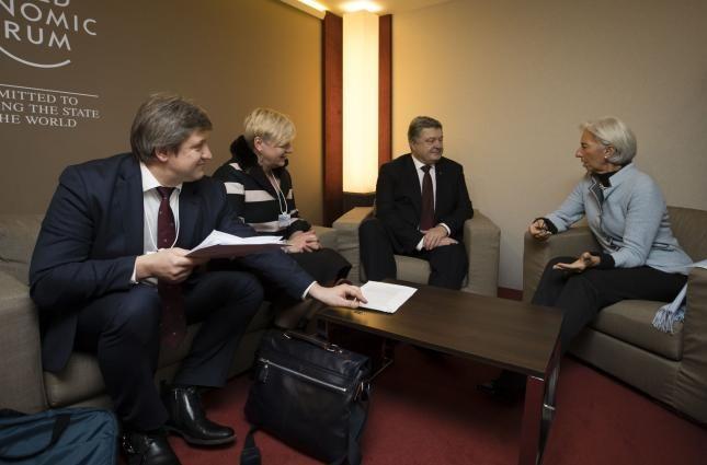 Данилюк встретится с Лагард: обсудят срочные вопросы