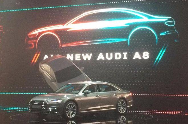 Audi официально представила флагманский седан A8