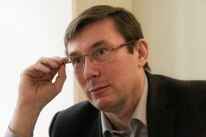 САП открыла производство относительно Юрия Луценко