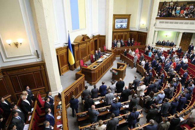 Верховная Рада решила вопрос с финансированием обращения с радиоактивными отходами