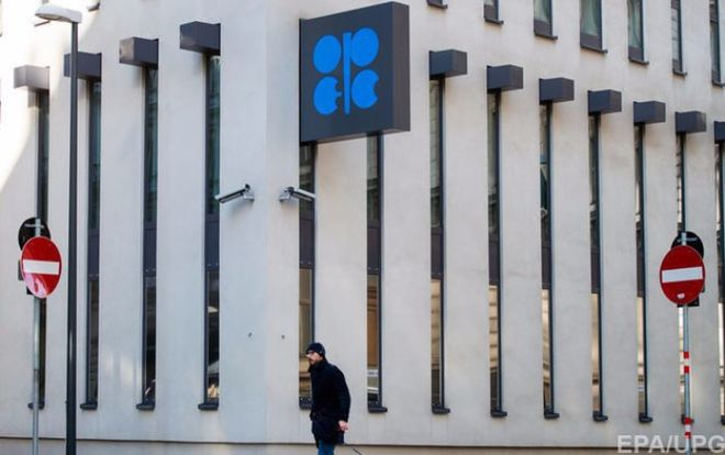 В ОПЕК сделали новый прогноз по нефти