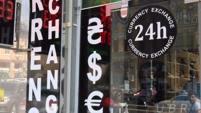 Курс доллара активно растет с утра