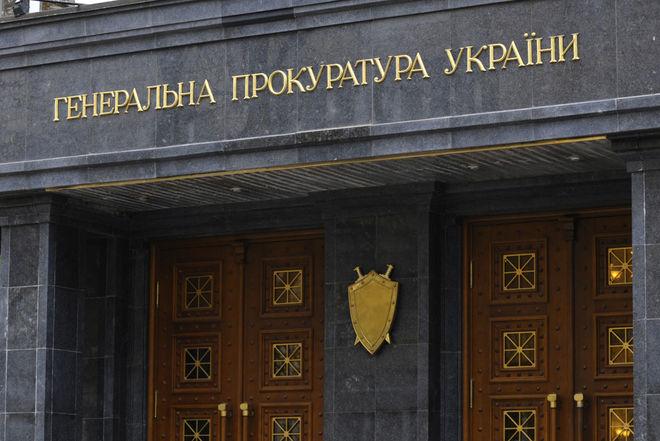 """Генпрокуратура обнаружила крупную схему растраты при реализации проекта """"Стена"""""""