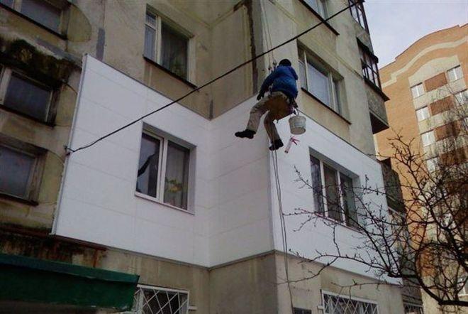 ЕБРР компенсирует украинцам расходы на утепление жилья