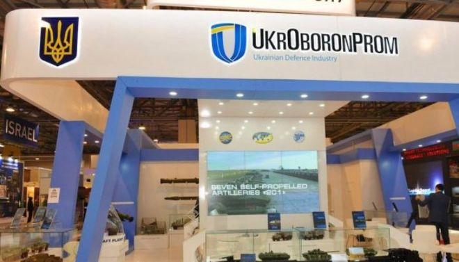 """""""Укроборонпром"""" увеличил экспорт отечественных вооружений"""