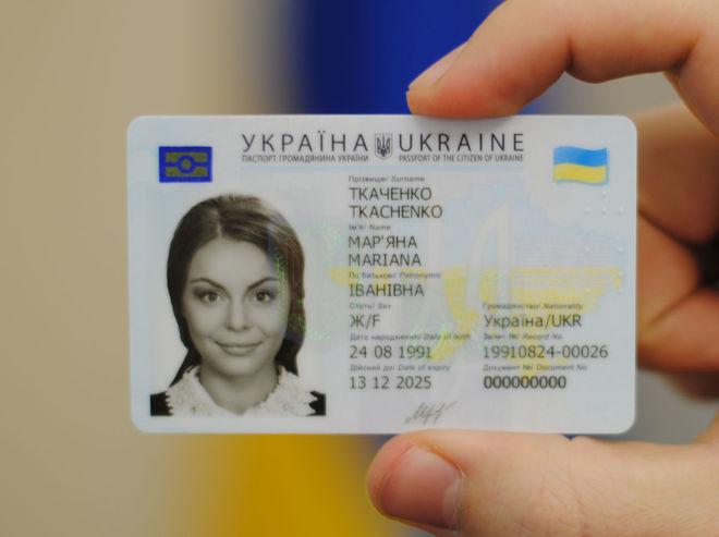 Оформление паспорта: украинцев предупреждают о мошенниках