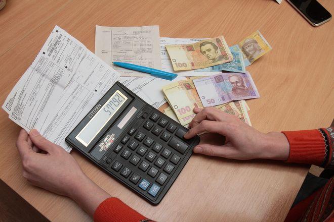Картинки по запросу коммуналка украина оплата
