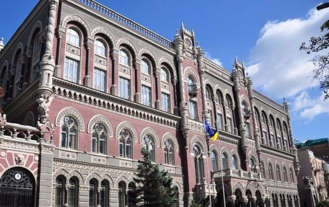 Американцы начали распродажу добра украинских банков