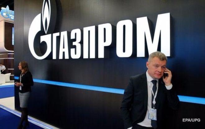 """Минюст обжаловал взыскание дивидендов """"Газтранзита"""""""