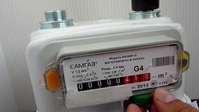 Жителям Житомира через суд вернут деньги за газ