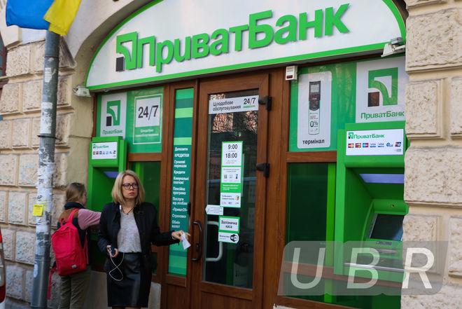 Приватбанк — риск для украинской экономики