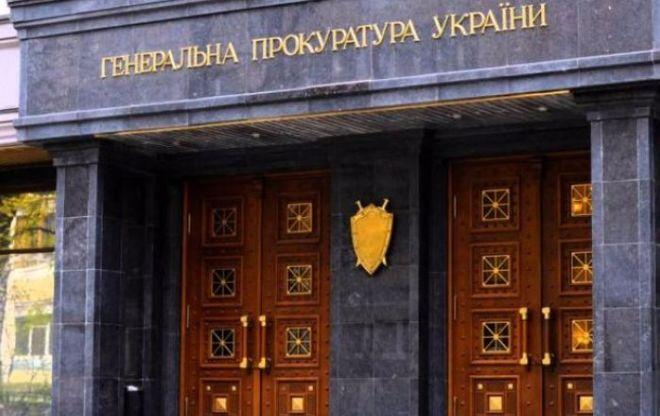 Генеральною інспекцією спільно з СБУ затримано прокурора місцевої прокуратури за одержання хабара у сумі 5 тис дол США