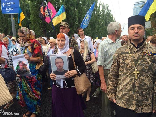 Сегодня в Украине отпраздновали День крещения Руси