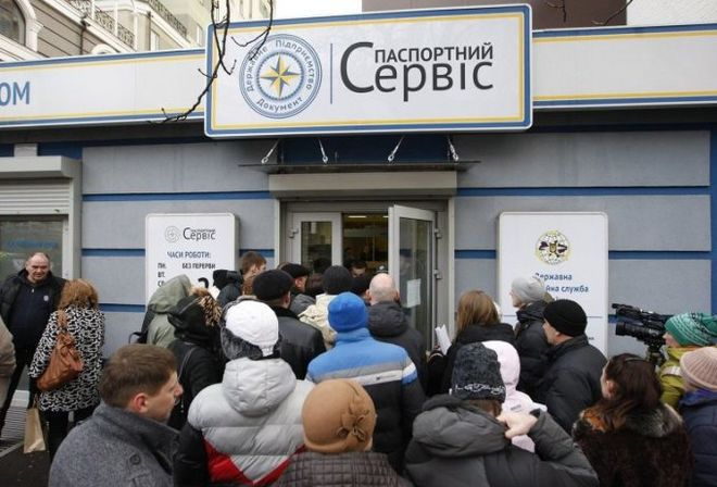 В Украине создали онлайн-очередь на биометрический загранпаспорт