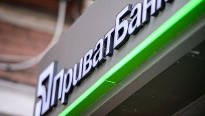 Что делать, когда мошенники атакуют карты: в Приватбанке объяснили