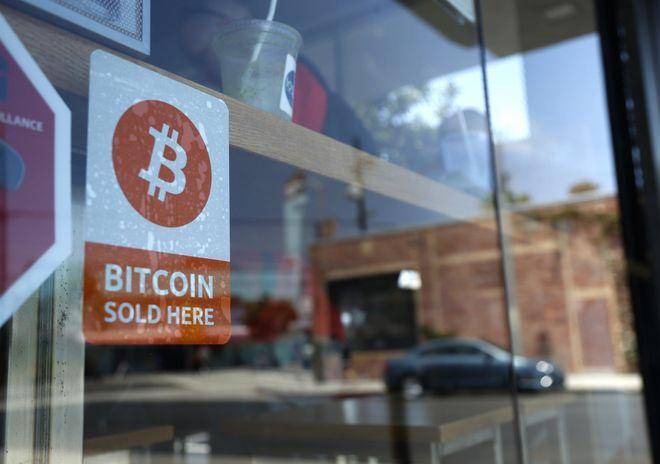 Новини України: Новий Bitcoin після розколу отримають не всі