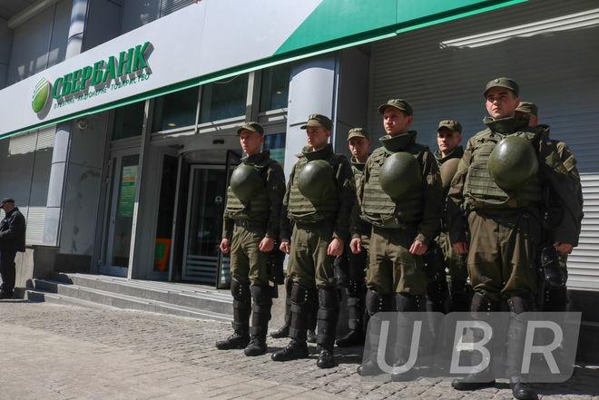 """Компания бизнесмена Прокопени отозвала заявку на приобретение украинского """"Сбербанка"""""""