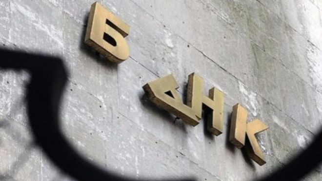 В Украине не спешат наказывать банкиров-мошенников