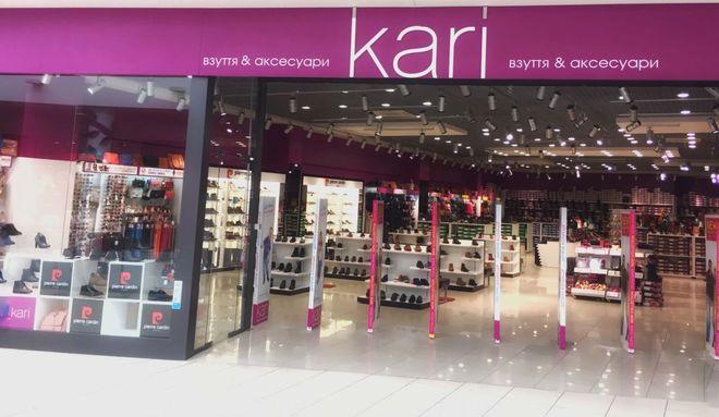 Российская обувная сеть Kari закрывает свои магазины в Украине