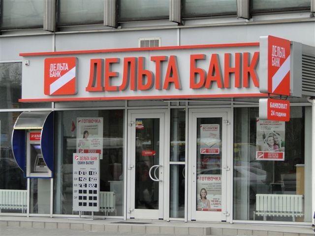 Дельта-банку вернули деньги