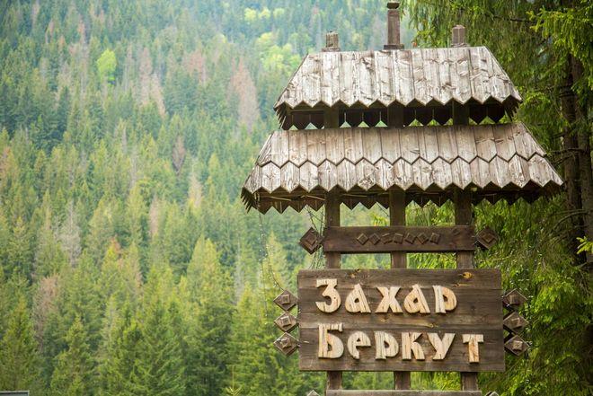 В Украине будут снимать историческую драму «Захар Беркут»
