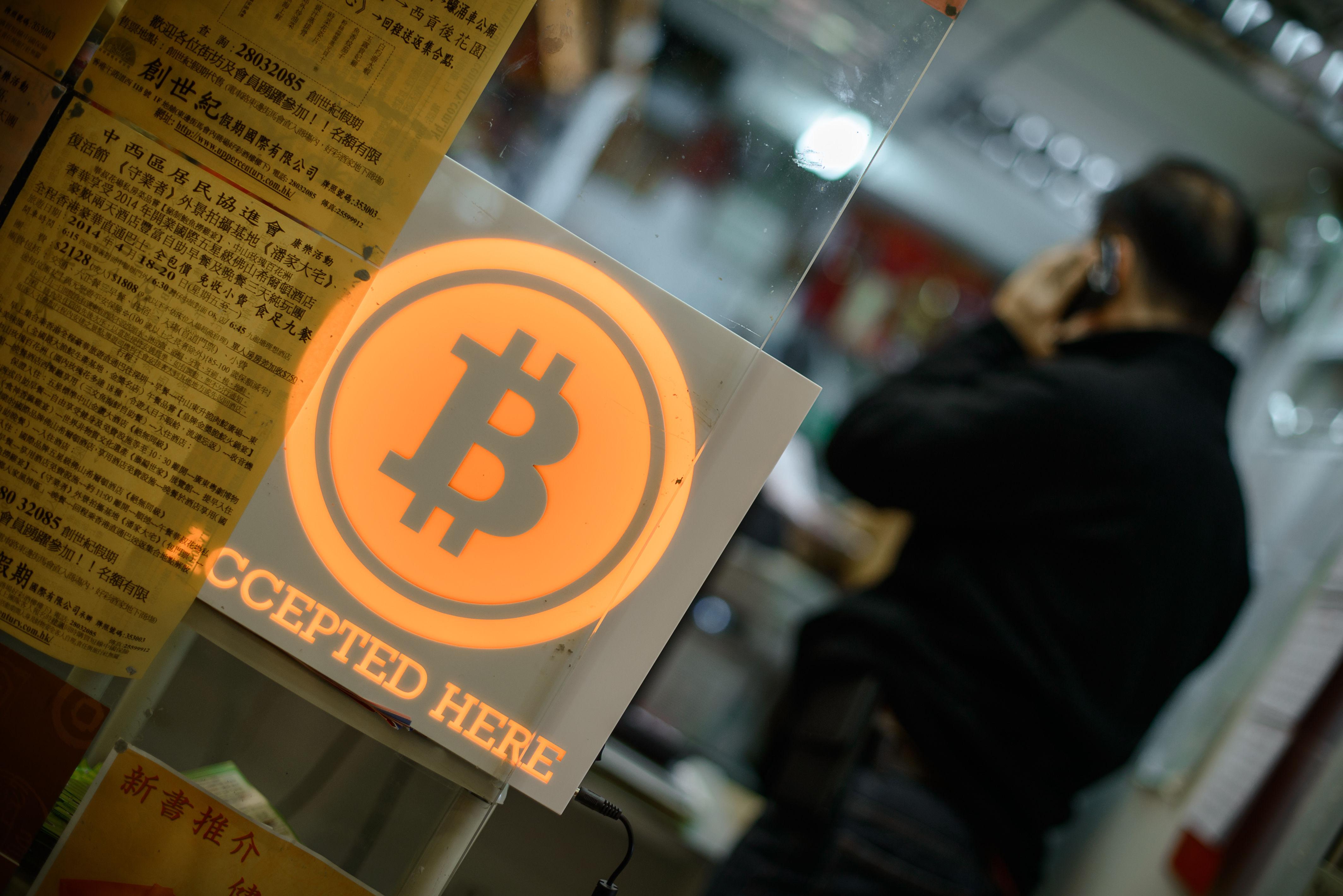 Курс Bitcoin штурмует новую вершину