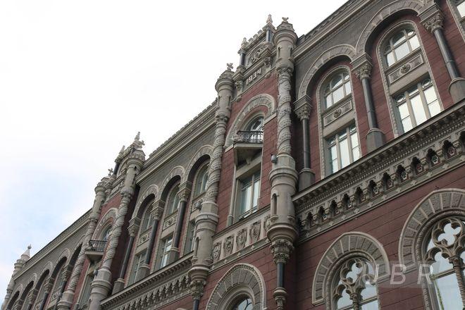 Вкладчики украинских банков отсуживают у Нацбанка гигантскую сумму