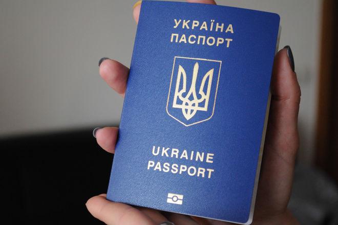 На биометрические паспорта дополнительно выделят деньги