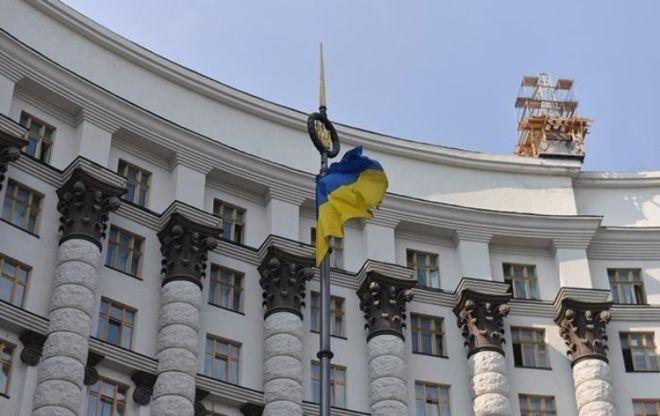 В Кабмине появится новая должность с окладом в 70 тысяч гривен