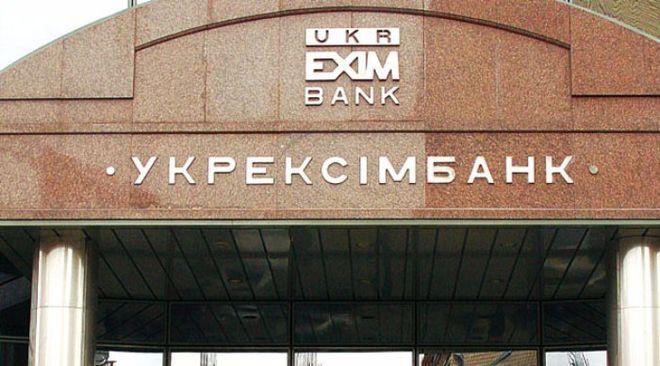 """Укрэксимбанк согласился реструктуризировать долги """"Богдан-Моторс"""""""