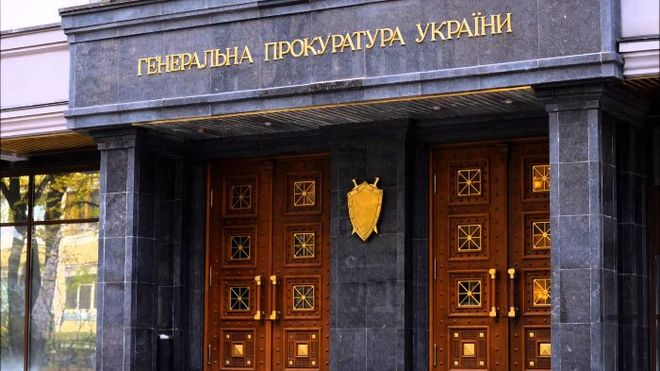 Руководство Приватбанка подозревают в незаконной трансформации кредитного портфеля
