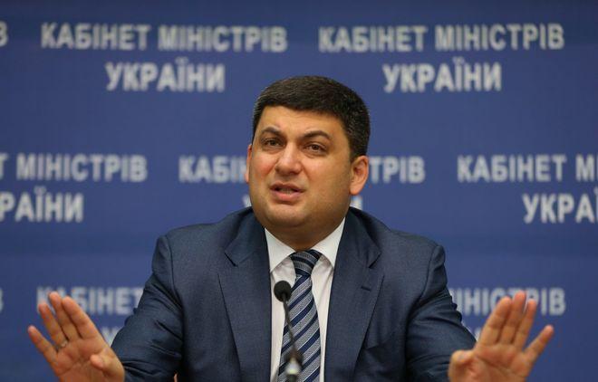 Гройсман: АМКУ подыгрывает коррупционным тендерным схемам