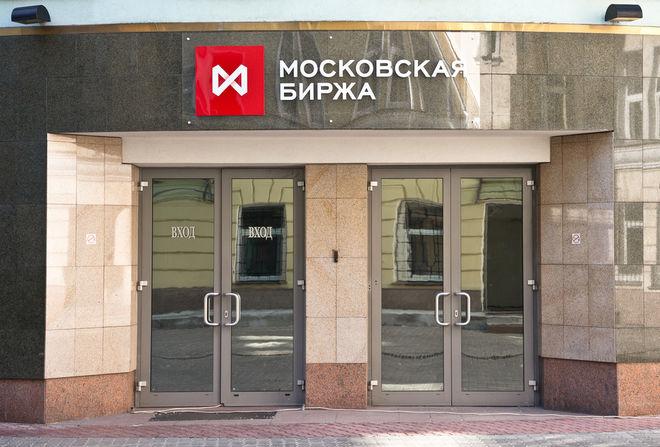 Московская биржа больше не будет торговать гривной
