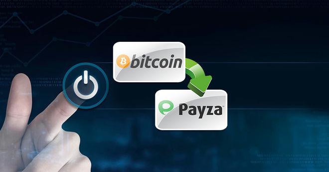 Bitcoin позволили автоматически сбрасывать на карту