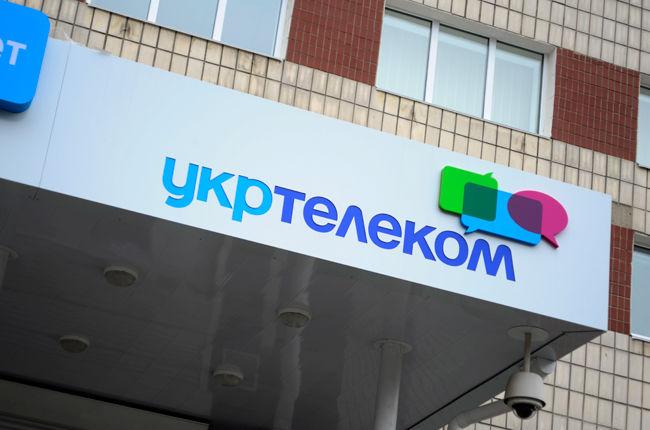 "С ""Укртелекома"" взыскали в бюджет более 1 млн гривен"