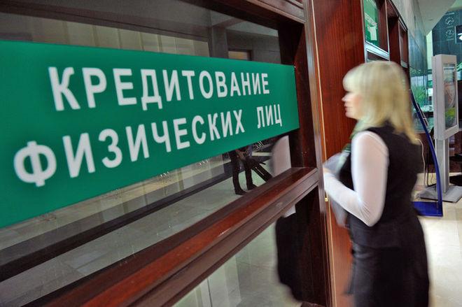 Кто кредитует украинцев: банки отчитаются НБУ обо всех партнерах